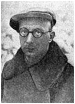 М. Терпигорев